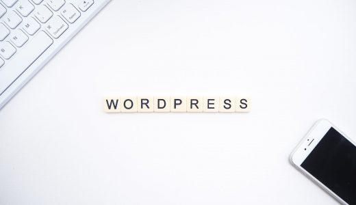 WordPressでページネーションを追加+固定ページバージョン(プラグインなし)